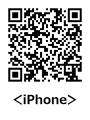 アイフォン用QRコード