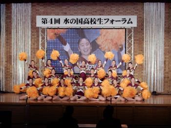 九州学院高校チアダンス部